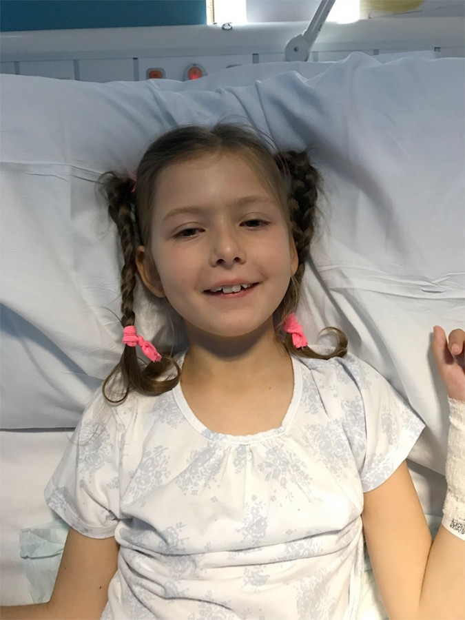 Get Well Soon Ava - Image 1